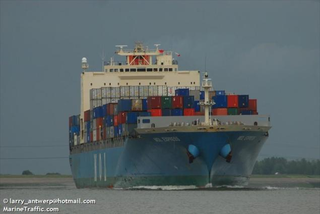 MOL Express file photo (c) MarineTraffic.com/