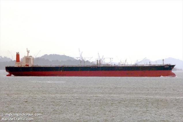 MT Kalamos file photo (c) MarineTraffic.com/
