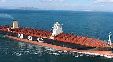 Delivered in November 2014, MSC Oscar has a nominal capacity of 19,224 TEUs. Photo courtesy DNV GL
