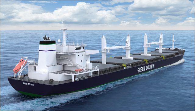 pioneer green dolphin bulk carrier