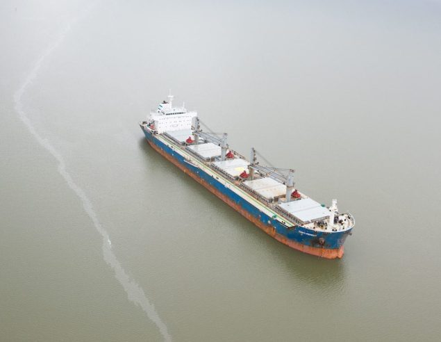 Collision near Morgan's Point in Houston Ship Channel