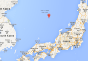 Sinking Cargo Ship Abandoned in Sea of Japan