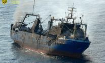 Russian Trawler Sinks After Fire