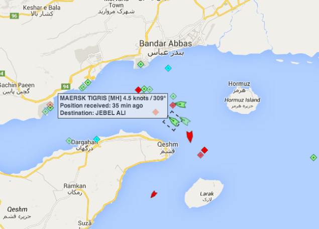 Location of MV Maersk Tigris as of 14:51 GMT, April 28, 2015. AIS data provided by MarineTraffic.com
