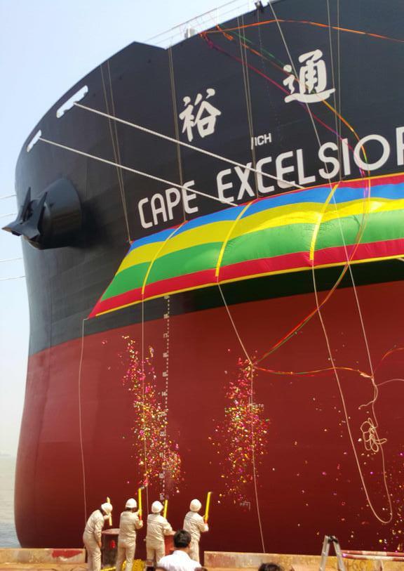 cape excelsior bulk carrier