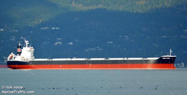 The MV Nord Hydra file photo (c) MarineTraffic.com/