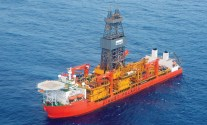 West Polaris drillship. Photo: Seadrill