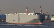 K-Line Settles Car Carrier Price-Fixing Lawsuit
