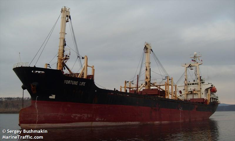 Photo: MarineTraffic.com/