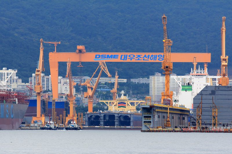 DSME Shipyard South Korea