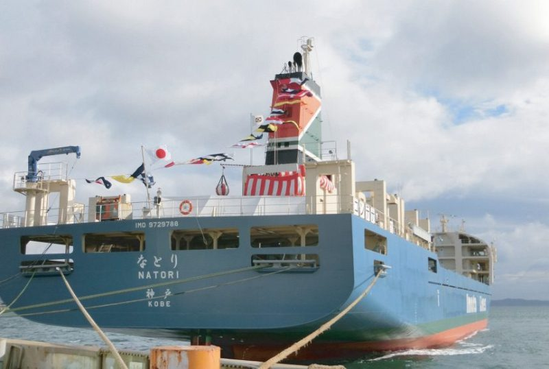 natori containership 2