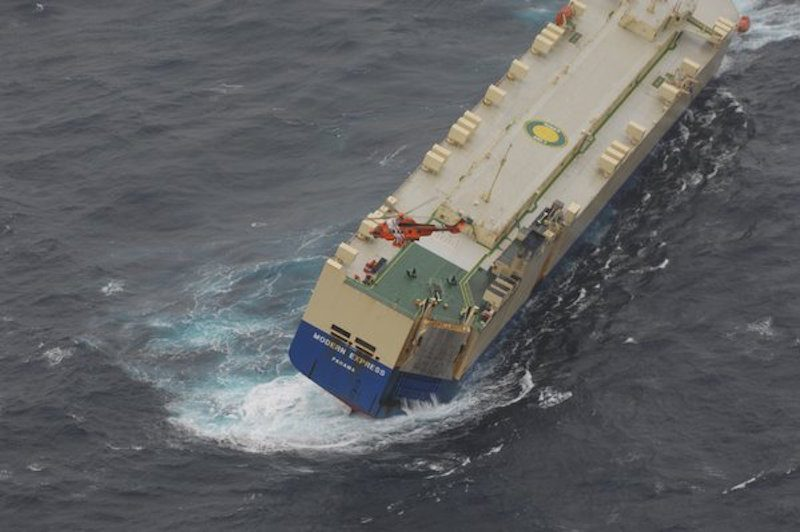 Modern Express car carrier adrift
