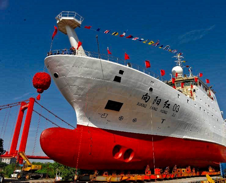 china-large-weather-survey-research-ship_HDR