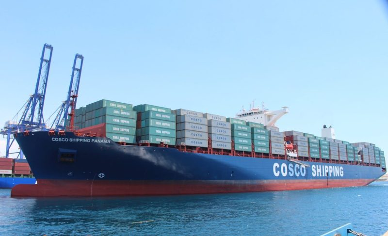 The MV COSCO Shipping Panama, measuring 299.98 meters in length and 48.25 meters in beam, departs the Port of Piraeus for Panama to inaugurate the