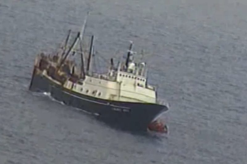 A still image from Coast Guard video shows the crew of the