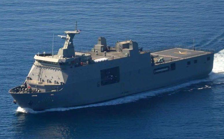 BRP Tarlac (LD-601)