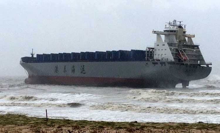 Cargo ship Gan Tai Tai Zhou aground on Kinmen island, China.