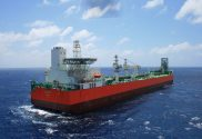 Libya's Bouri Field Loads First Tanker -NOC