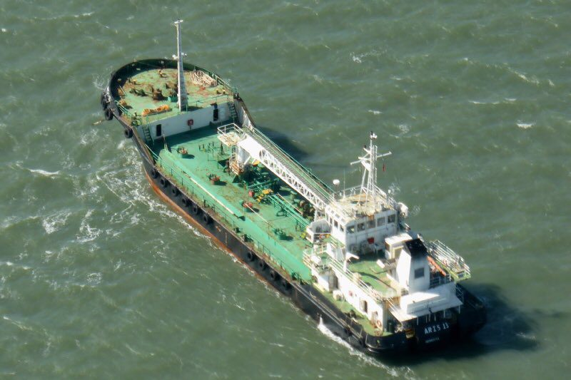 The Dubai-owned bunker tanker Aris 13