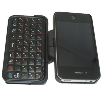 typetop-iphone4-6