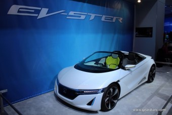 Gear Diary The Honda EV STER Concept Car, Hot Wheels for Adults photo