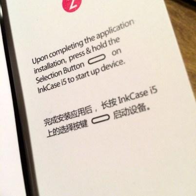 geardiary-oaxis-inkcase-eink-iphone5.28