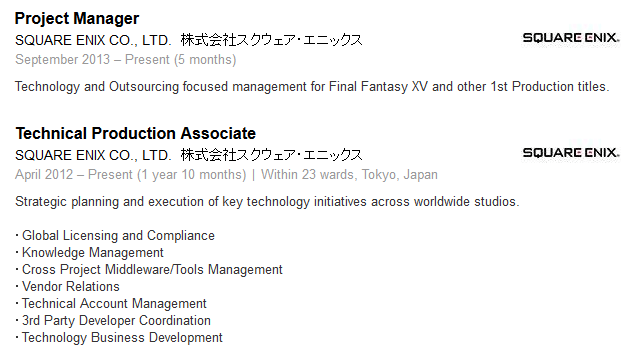 SE-Project-Manager