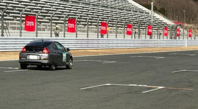 エコカーカップ2017 ウインターフェスティバル チームGear+車載カメラ その2