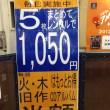 沖縄ツタヤはレンタル料金が安い!!って知ってましたか?? (5)