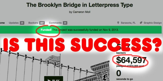 Brooklyn Bridge Kickstarter