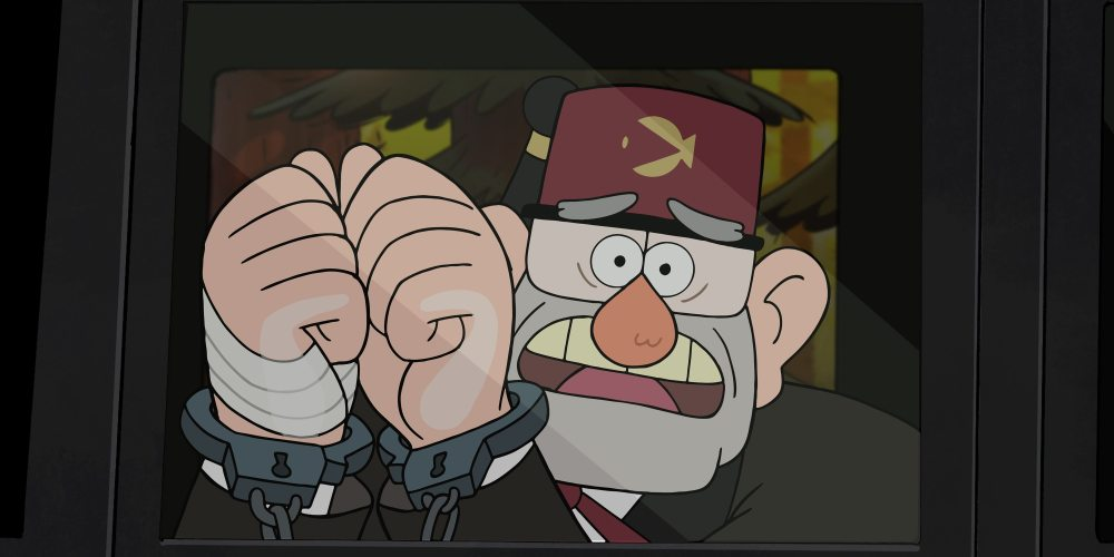GRUNKLE STAN