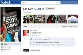 """Facebook cierra la página """"Odia a Israel"""" con más de 300.000 seguidores"""