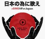 Hermoso tema de My Chemical Romance para ayudar a las víctimas de Japón #SingItForJapan [Vídeo]