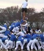 Un deporte japonés en donde todo es válido [Vídeo]