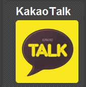 kakaotalk: Mensajero para Android y iPhones