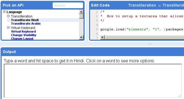 google-code-playground