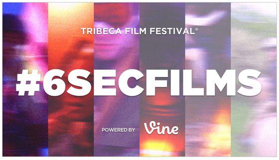 tribeca-6secfilms