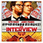 En solo 20 horas The Interview se descargó más de 750 mil veces en forma ilegal