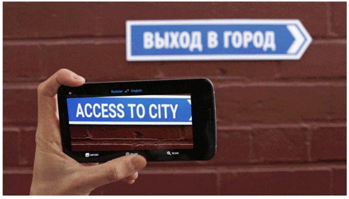 Traductor de Google (Android) ahora trabaja desde cualquier aplicación y en iOS se puede traducir off-line