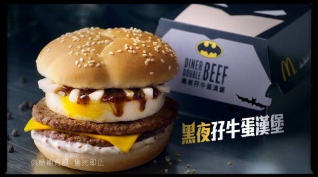 batmanburger_00