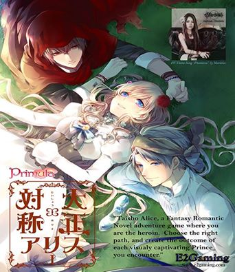 Taisho Alice Picked Up For English Localization by E2 Gaming Who Expressed Interest In bringing Other Otome Games Overseas As Well