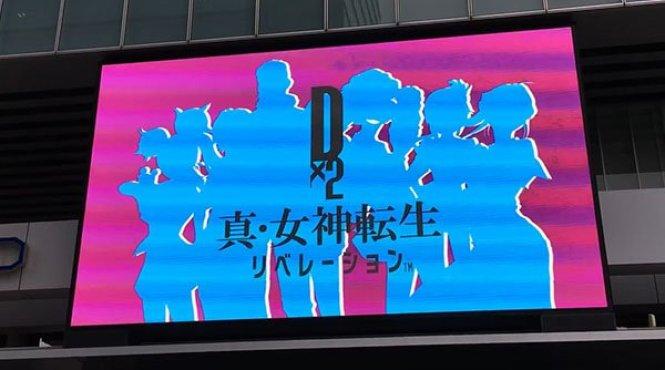 Sega ha publicado el teaser trailer de 'Dx2 Shin Megami Tensei: Liberation'