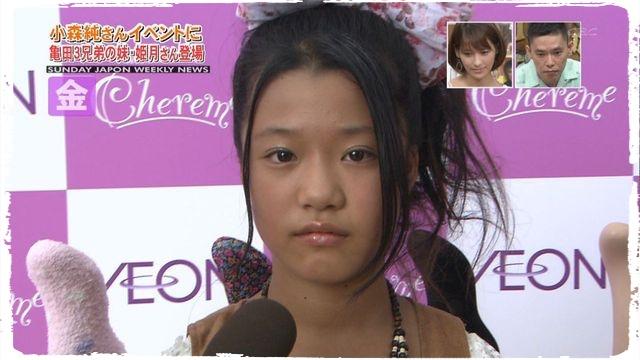 亀田姫月の画像 p1_31