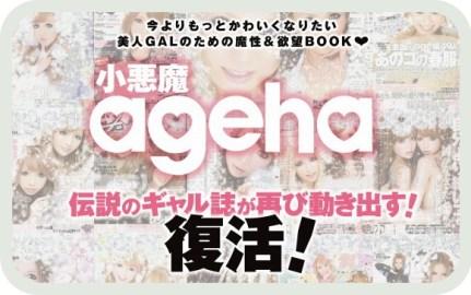 batch_スクリーンショット 2015-04-18 15.10.09