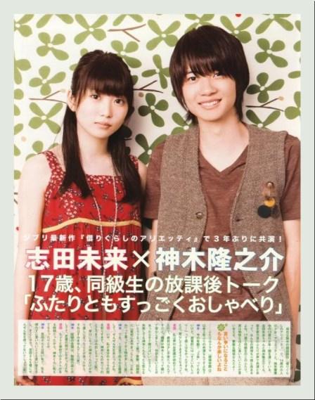 batch_20130420_kitahararie_25
