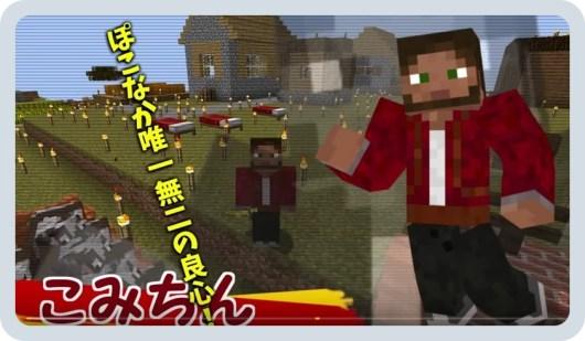 batch_スクリーンショット 2016-04-20 14.55.30