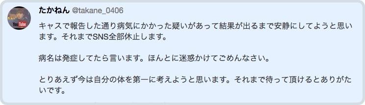 batch_スクリーンショット 2016-04-24 11.34.57