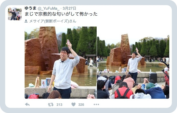 batch_スクリーンショット 2016-05-16 9.45.01
