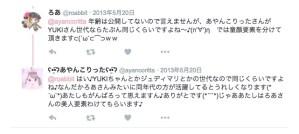 batch_スクリーンショット 2016-06-20 21.33.34