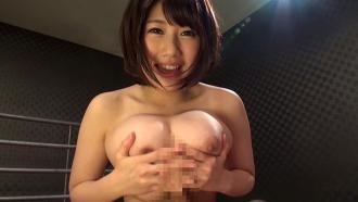 マンガレベルの神乳美人 霧島さくらさんのご奉仕SEX!
